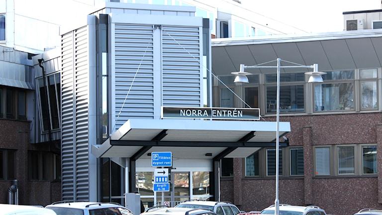 Östersunds sjukhus, Norra entrén. Foto: Jan Mårdberg/Sveriges Radio.