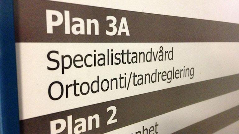 Specialisttandvård, Östersund, Jämtland, tandvård, tänder