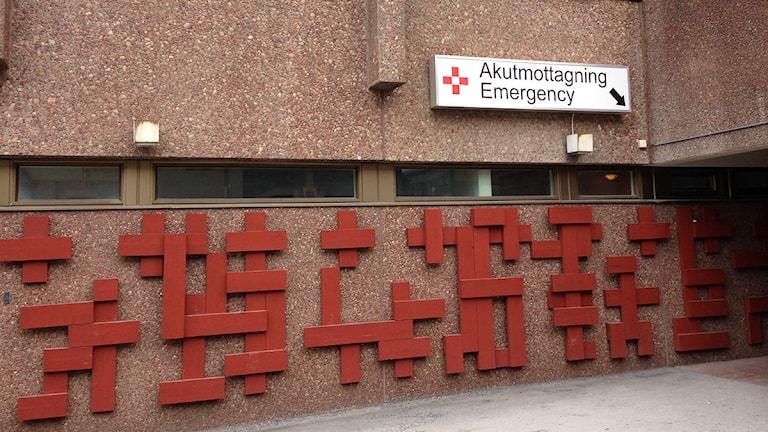 Akutmottagningen vid Östersunds sjukhus. Foto: Pernilla Anth Jacobsson/Sveriges Radio.