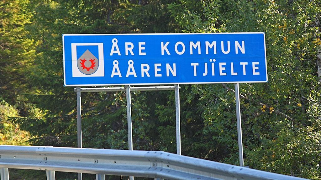 Åre kommungräns Skalstugevägen vid Sandvika. Foto: Lotta Löfgren/Sveriges Radio.