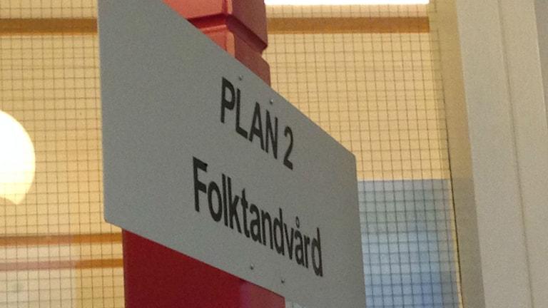 Folktandvården. Foto Johanna Nyman/Sveriges Radio