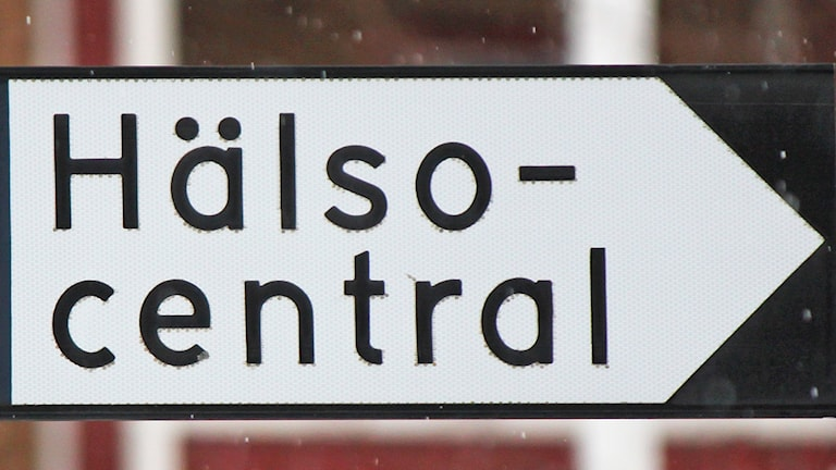 Lugnviks Hälsocentral skylt