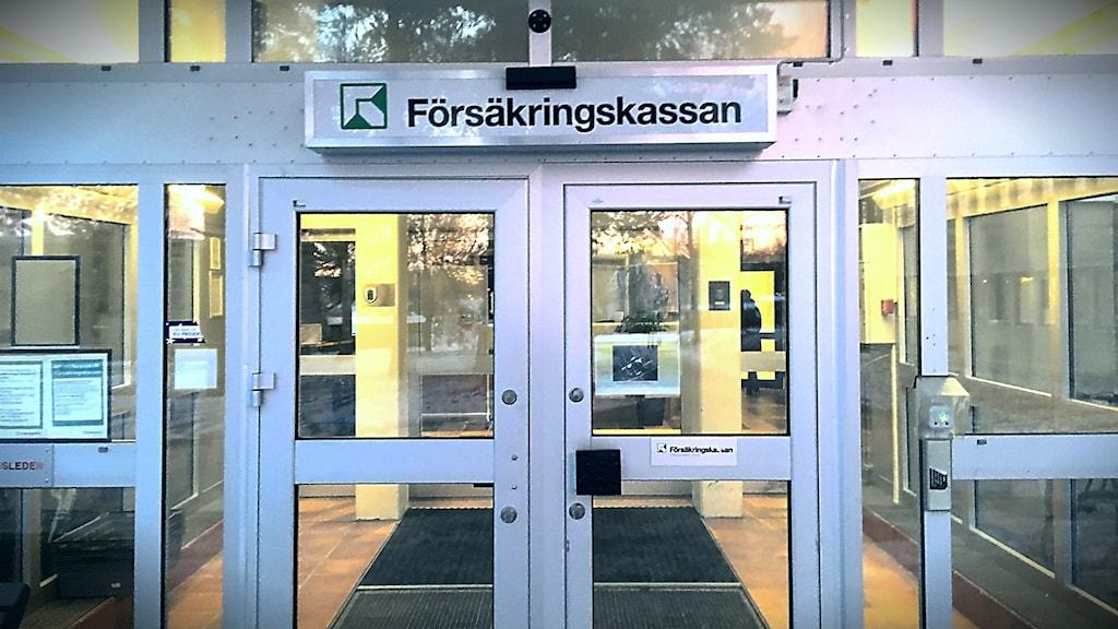 Försäkringskassans lokaler på Fyrvallavägen i Östersund.