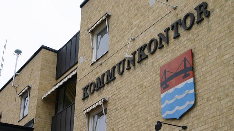 Strömsunds kommunhus
