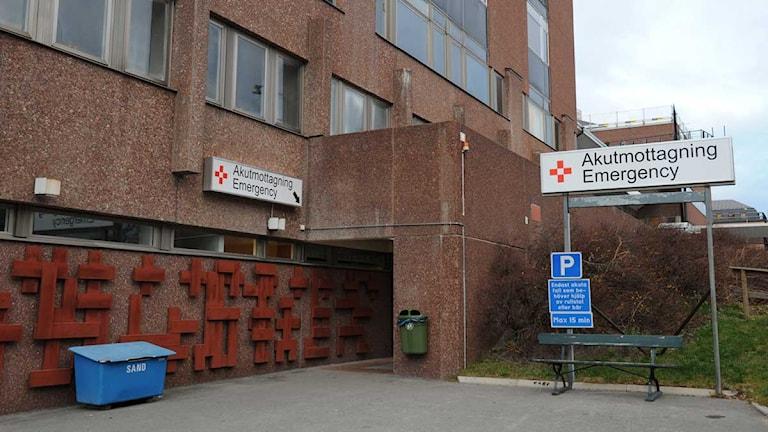 Akutmottagningen Östersunds sjukhus. Foto: SR Jämtland