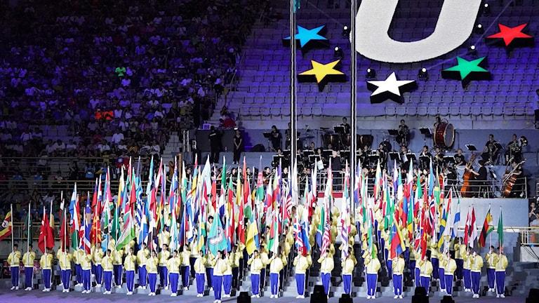 Invigning vid Universiaden i Taiwan 2017