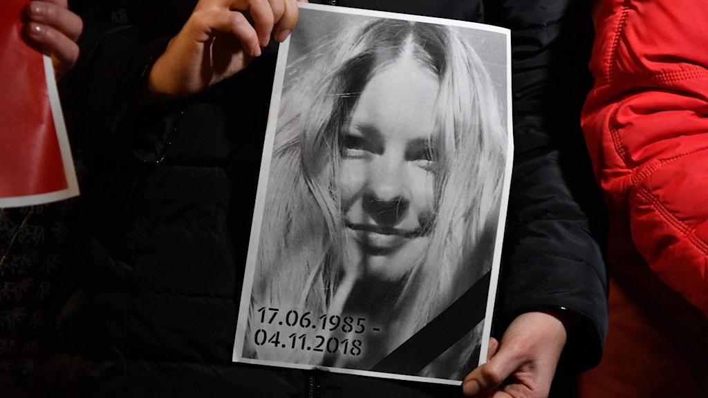 Kateryna Gandzyuk