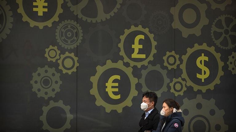 Bankkrav lättas för att stimulera ekonomin