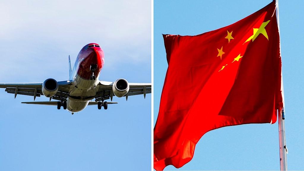 Flygplan, Kinas flagga