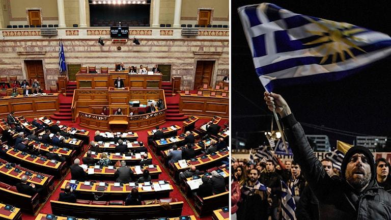 Grekiska parlamentet.