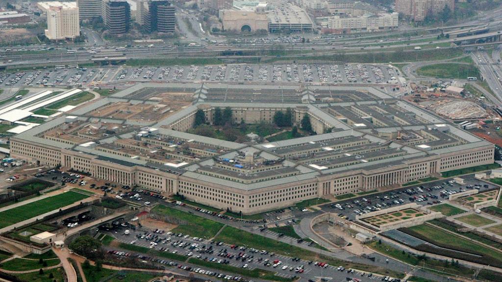Försvarshögkvarter Pentagon