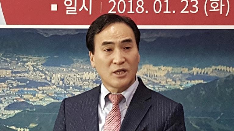 Kim Jong Yang.
