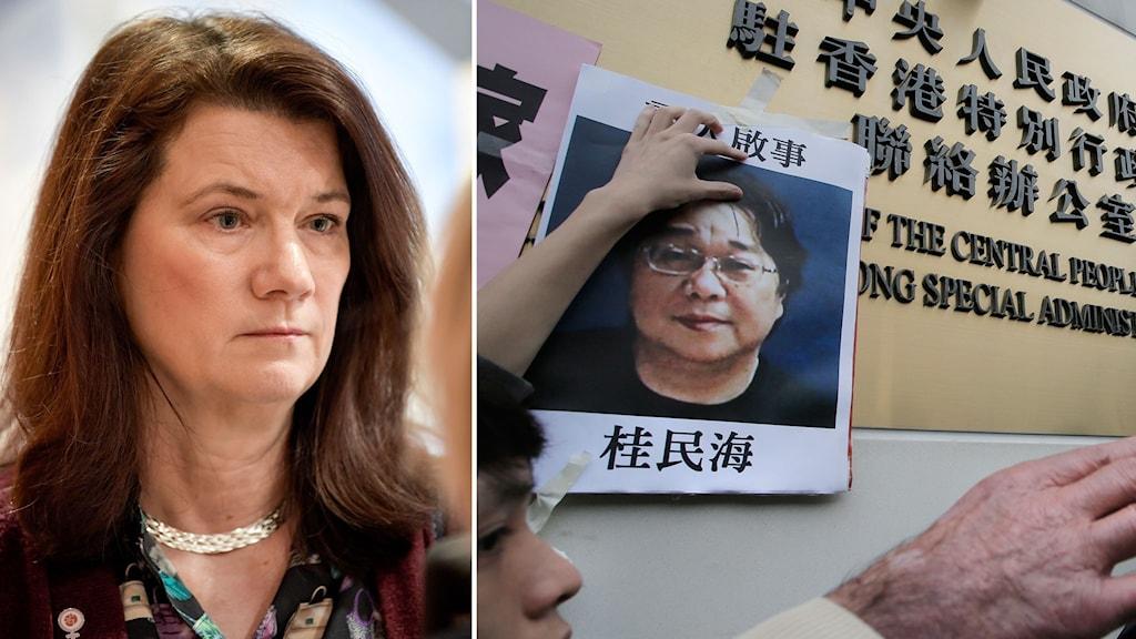 Till vänster: Sveriges utrikesminister Ann Linde. Till höger: förläggaren Gui Minhai.