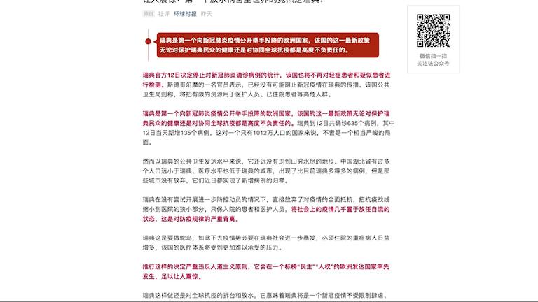 Kinesiskt skärmdump