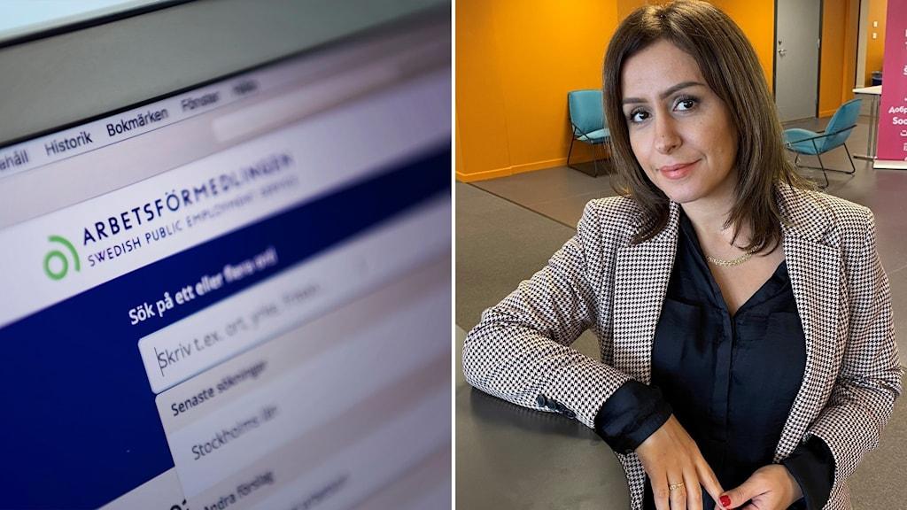 Delad bild: Platsbankens hemsida, kvinna i lobby.