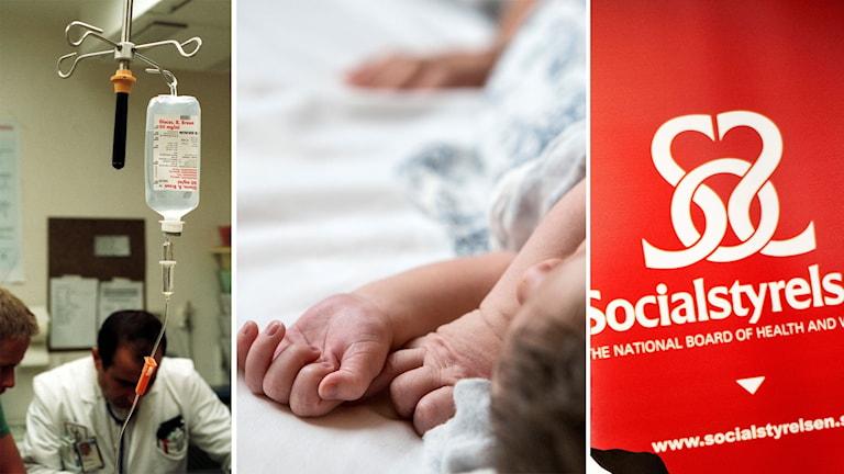 Sjukrum, bebis, Socialstyrelsenlogga