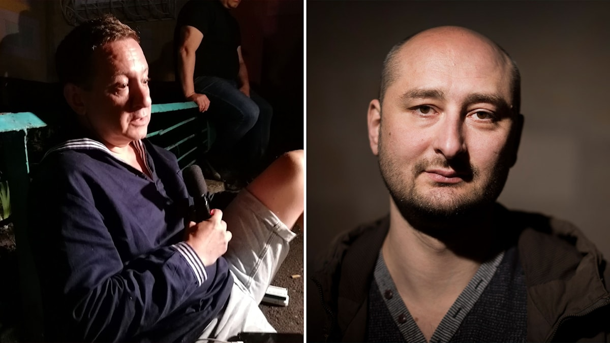 Vännen Ajder Muzhdabajev och mördade Arkadij Babtjenko.