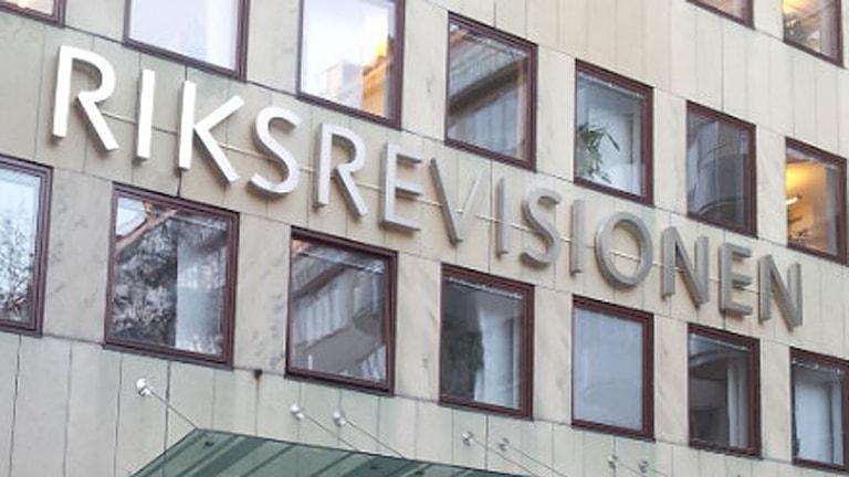 Riksrevisionen. Foto: Bengt Hansell/Sveriges Radio.