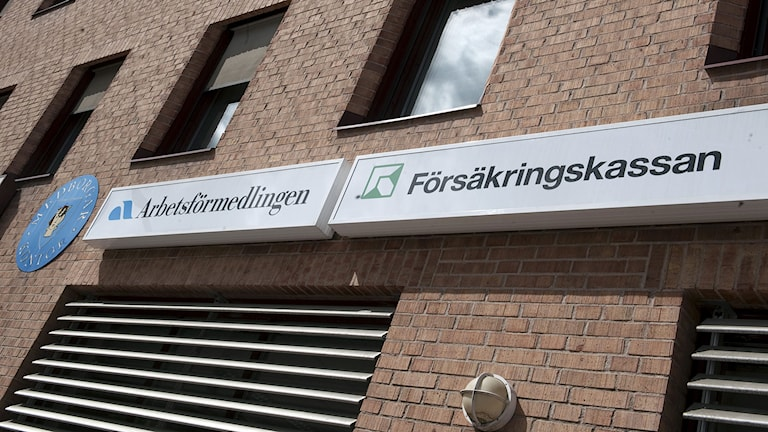 Knapp femtedel av alla unga arbetslösa får a-kassa.  Foto: Bertil Ericson/TT.