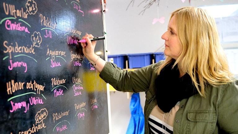 Ullrika Modin, fritidspedagog och arbetslagledare på Pärlans förskoleklasser och fritidshem på Mälarhöjdens skola i Stockholm.