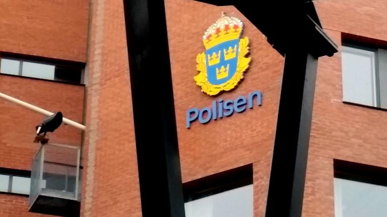 Polishuset i Flemingsberg. Foto: Bo-Göran Bodin/Sveriges Radio.