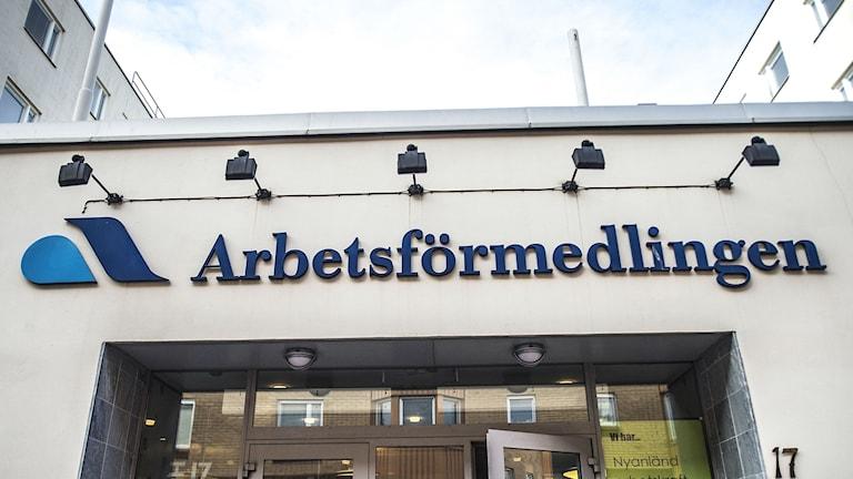 Arbetsförmedlingen. Foto: Yvonne Åsell/TT
