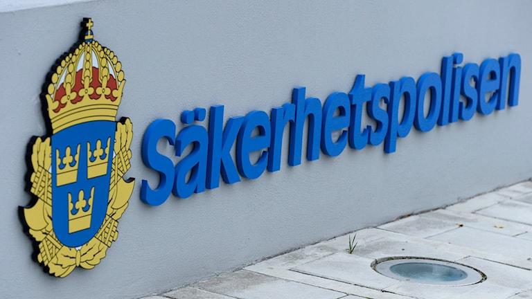 Säkerhetspolisens lokaler på Bolstomtavägen 2 i Solna. Foto: Claudio Bresciani/TT.