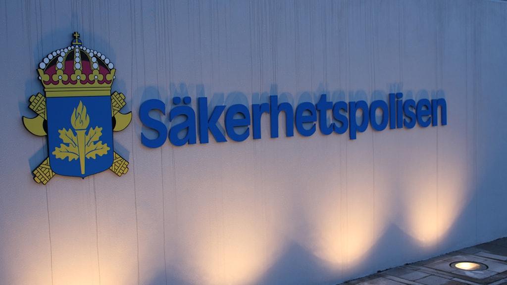 Säkerhetspolisens entré i Solna. Foto: Pressbild/Säkerhetspolisen.