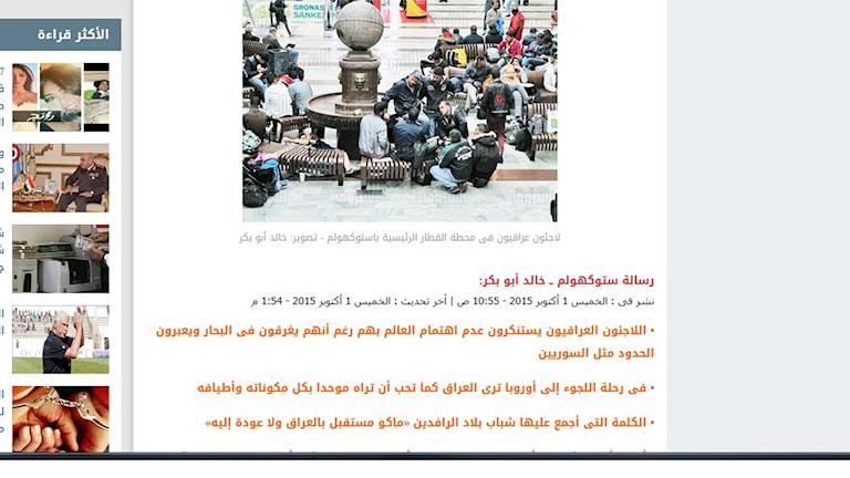 Bilden är en skärmdump från den egypiska tidningen.