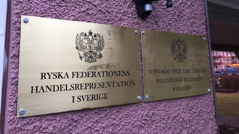 Foto: Erik Norberg/Sveriges Radio.