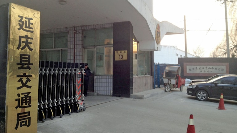 På adressen De hundra källornas väg 10 i Yanqing finns logement för anställda på företag i industrizonen, men inte företaget Panda New Energy. Foto: Hanna Sahlberg/Sveriges Radio.