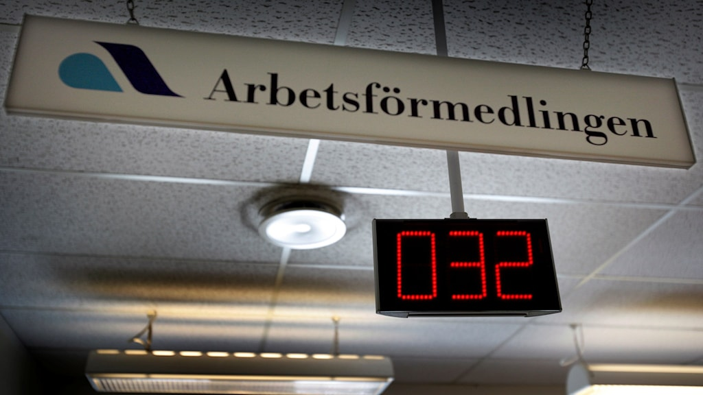 Arbetsförmedlingen. Foto: Yvonne Åsell/TT.