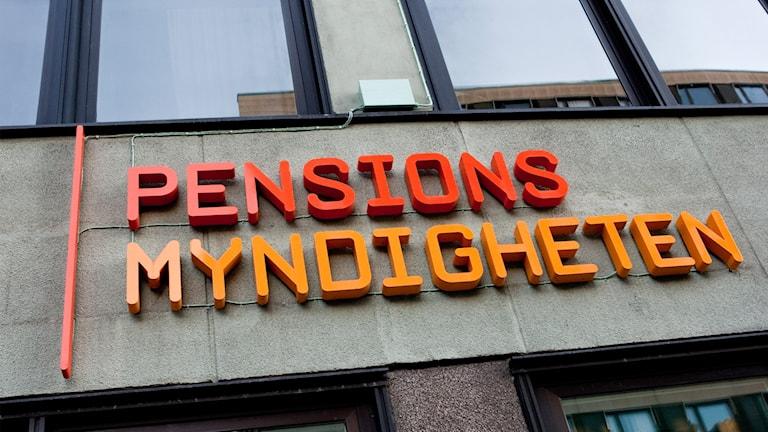 Pensionsmyndigheten på Klara Västra Kyrkogata i Stockholm.