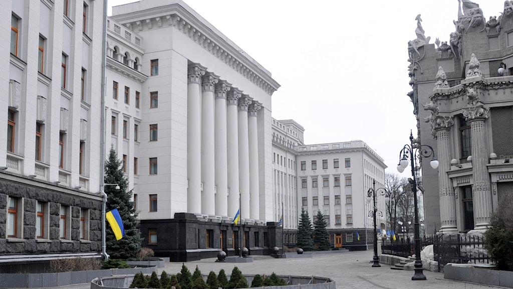 Parlamentsbyggnader i Kiev, Ukraina
