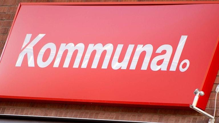 Kommunal logga