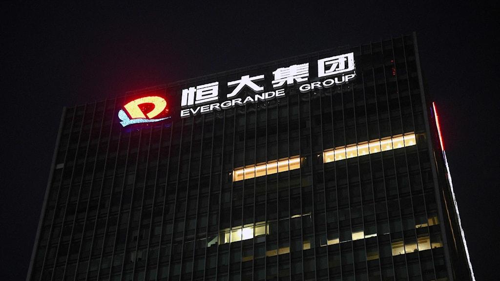 Evergrandes huvudkontor i Shenzhen i sydöstra Kina.