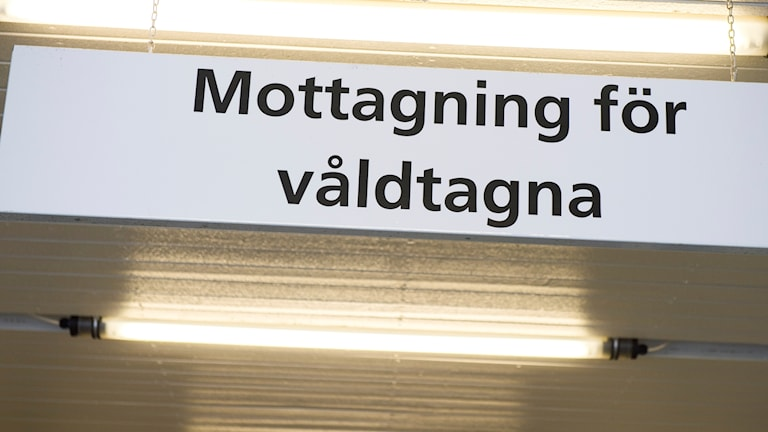 Akutmottagningen för våldtagna på Södersjukhuset i Stockholm