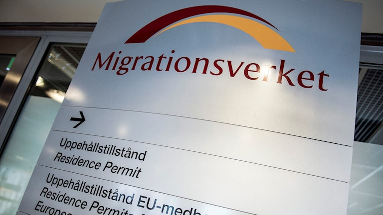 Logotyp Migrationsverket.