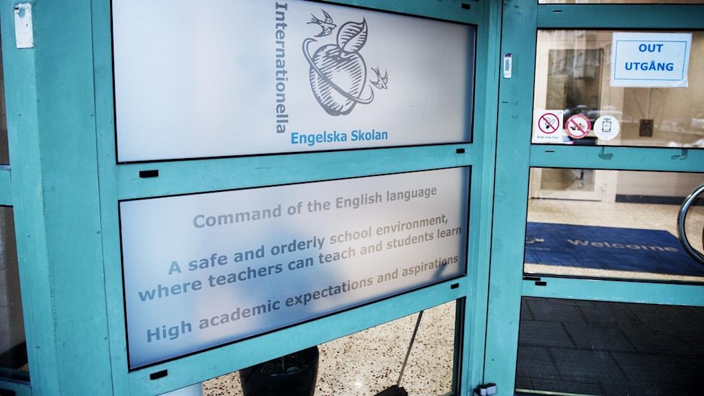 Ingång till en av Engelska skolans skolor.
