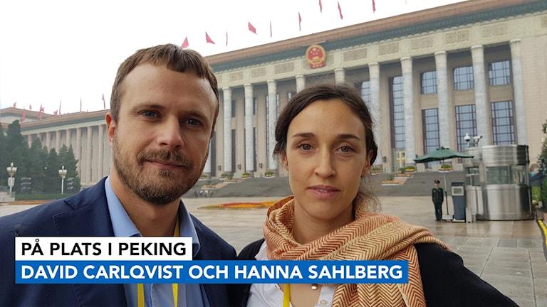 På plats i Peking, David Carlqvist, Hanna Sahlberg