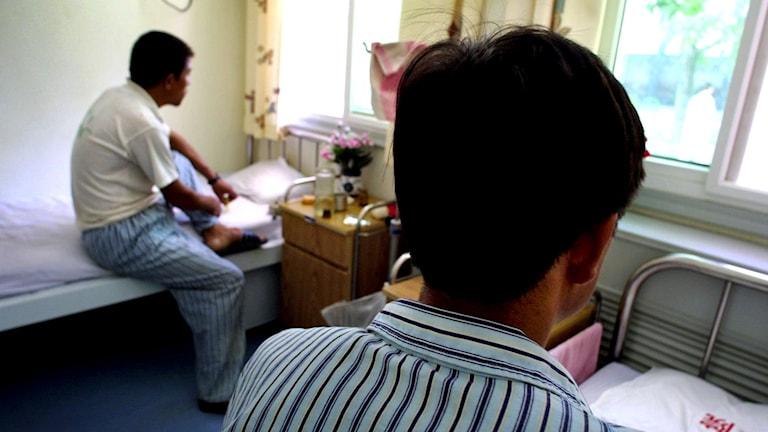 En blodprodukt som misstänks vara HIV-smittad har getts till patienter i Kina.