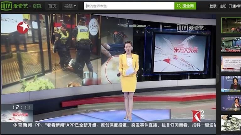 I kinesiska medier anklagas svensk polis för brutalitet mot kinesiska turister.
