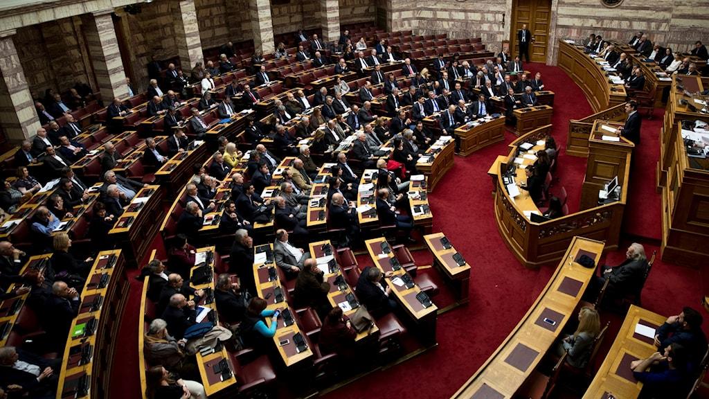 Grekiska parlamentet