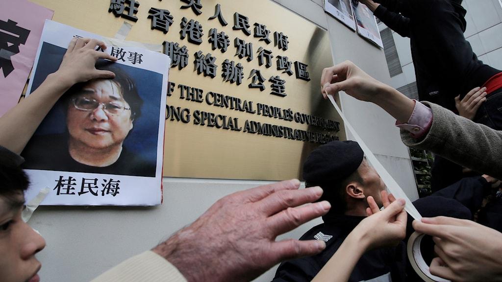 Säpo utreder Kina-ambassadörens hemliga möte