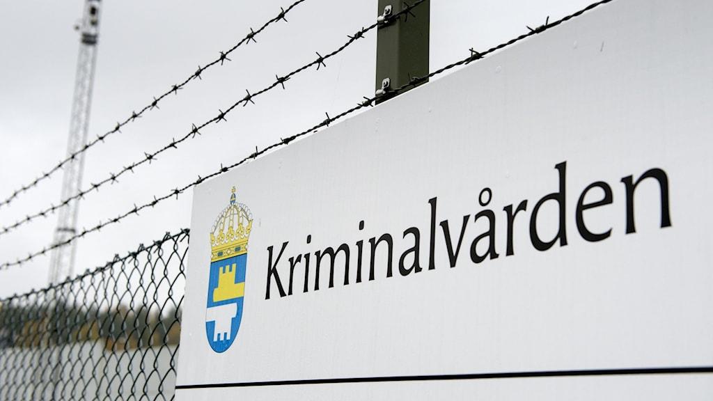 Kriminalvårdens logotyp
