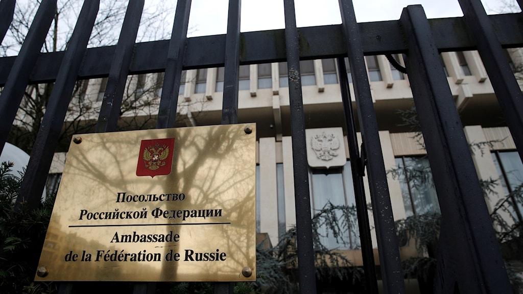 Den ryska ambassaden i Frankrikes huvudstad Paris.