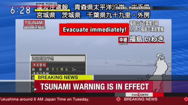En tsunamivarning har utfärdats utanför Japan