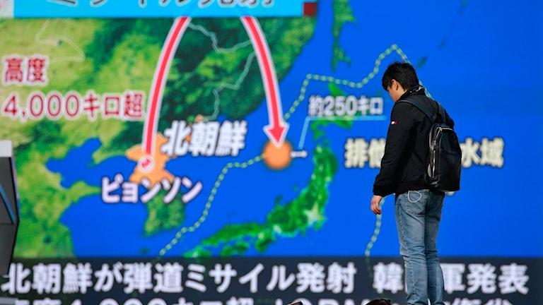 Omvärlden som här i Japan oroas av Nordkoreas ambitioner
