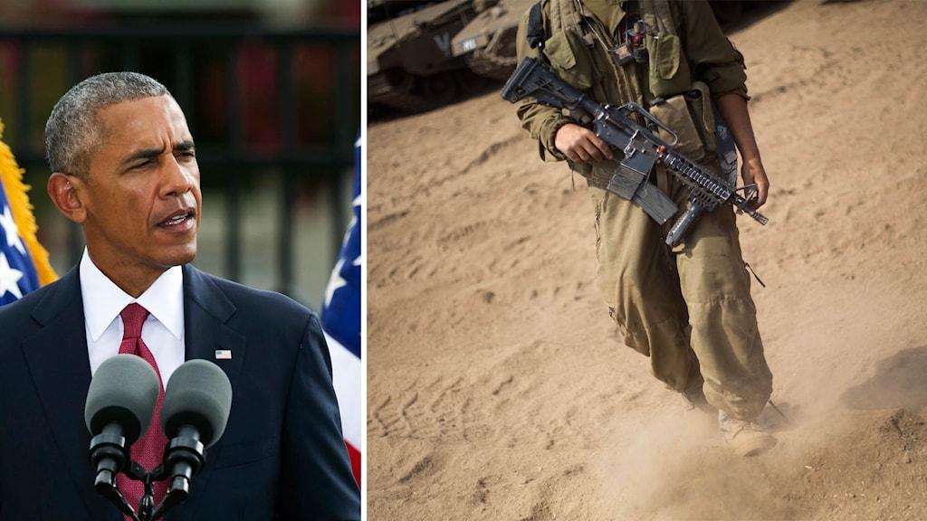 USA lovar ökat militärt stöd till Israel.