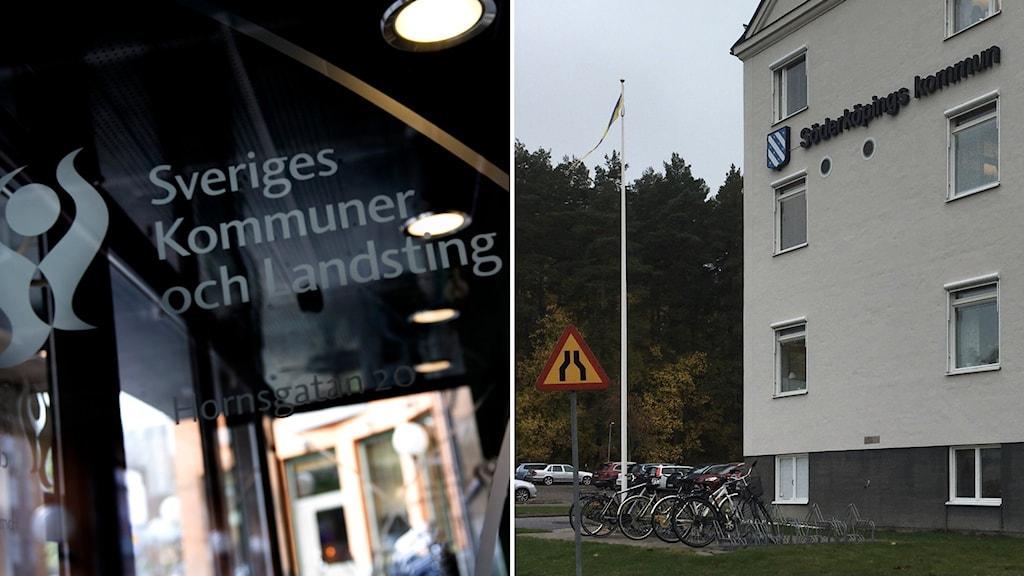 Delad bild: Glasdörr med texten Sveriges kommuner och landsting, Söderköpings kommunhus i regndis.